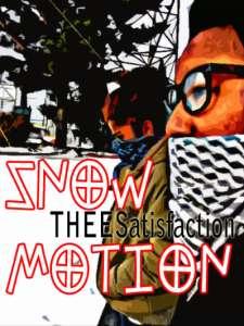 Snow Motion (THEESatisfaction)