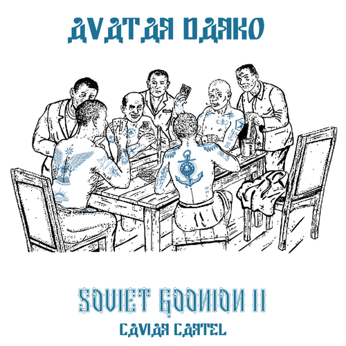 Click album cover to download.