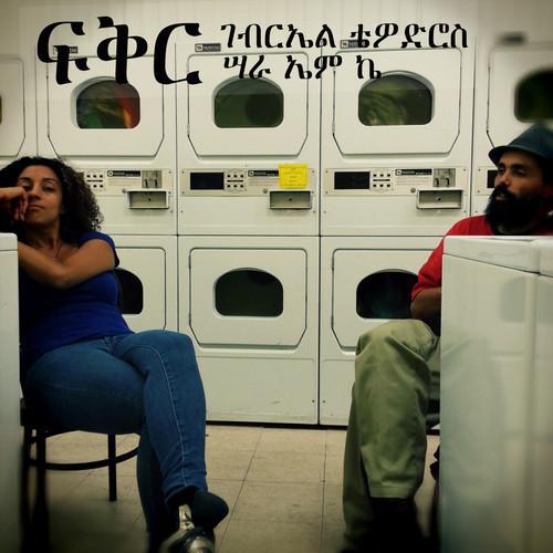 Gabriel Teodros feat Sarah MK - Black Love